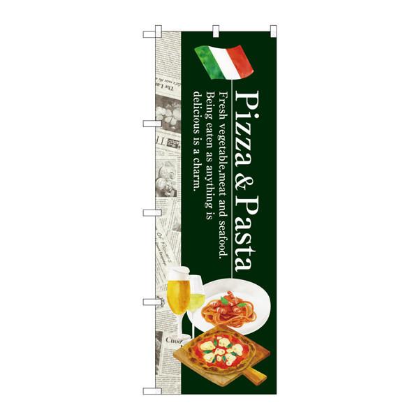 のぼり屋工房 のぼり SNB-3102 Pizza & Pasta 33102 (取寄品)