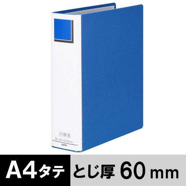 パイプ式ファイル A4縦 とじ厚60mm