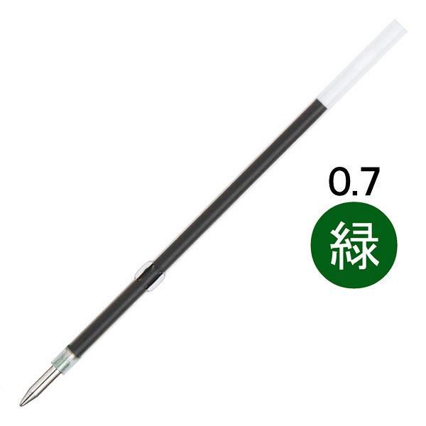 三菱鉛筆油性ボール替芯 0.7 緑10本