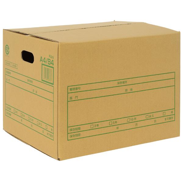 プラス A式文書保存箱 A4/B4 40062 1箱(20枚入)