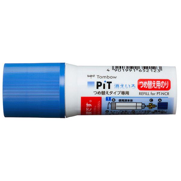トンボ鉛筆 消えいろピットつめ替えタイプ専用 つめ替え用のり PR-NCR