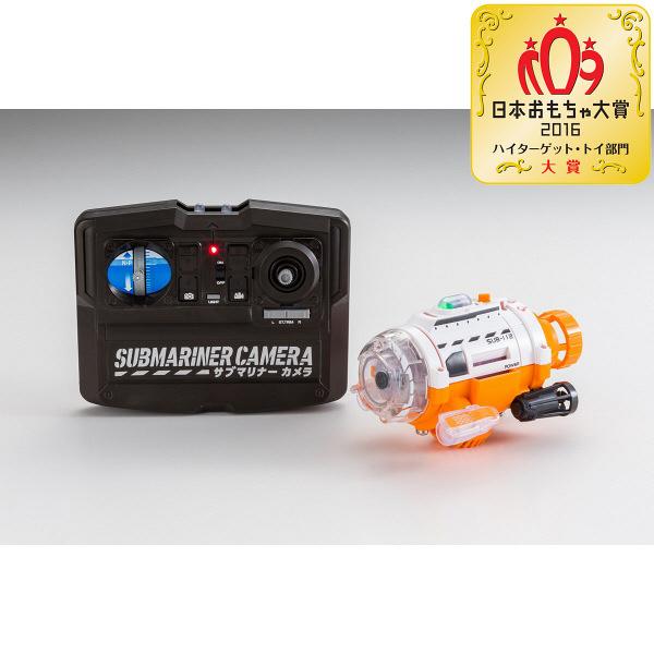 サブマリナーカメラ 82418-WH