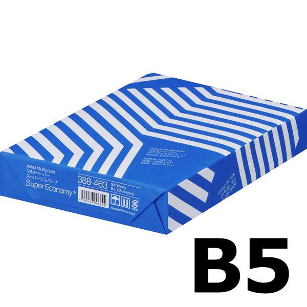 アスクル コピー用紙 マルチペーパー スーパーエコノミー b5 1冊 500