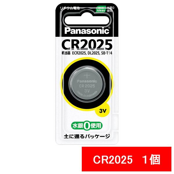 パナソニック リチウムコイン電池 3V CR2025P