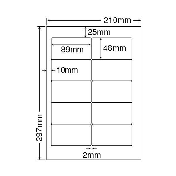 東洋印刷 ナナワード粘着ラベル(ワープロ&レーザー用ラベル) 10面 Canonキヤノワードタイプ CNA210 1箱(500シート入)