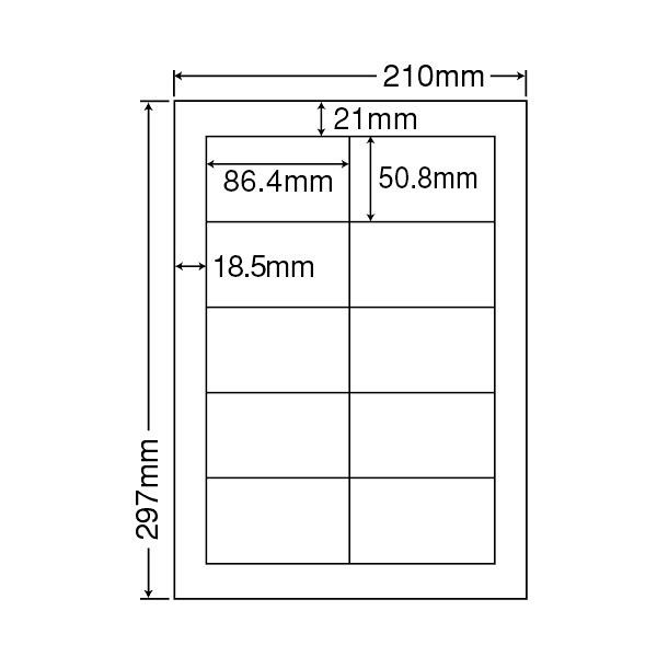 東洋印刷 ナナワード粘着ラベル(ワープロ&レーザー用ラベル) 10面 四辺余白付 LDW10MB 1箱(500シート入)