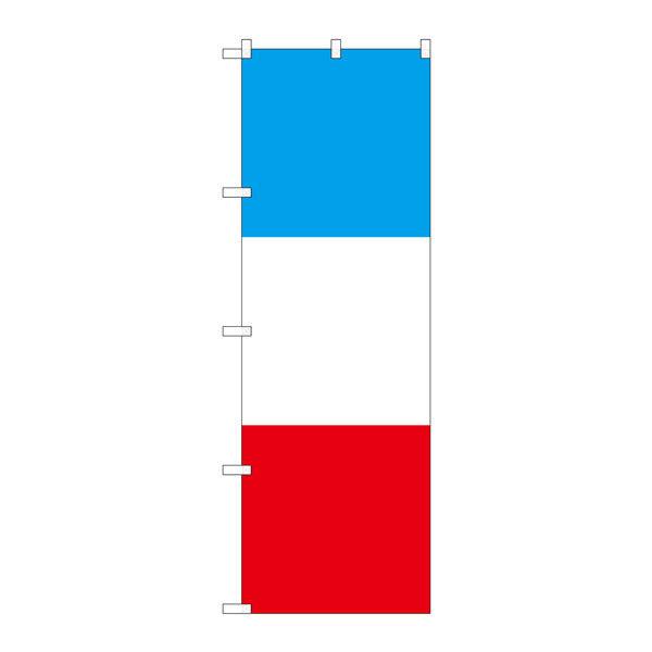 のぼり屋工房 のぼり SNB-1065 フランス 縦 31065 (取寄品)