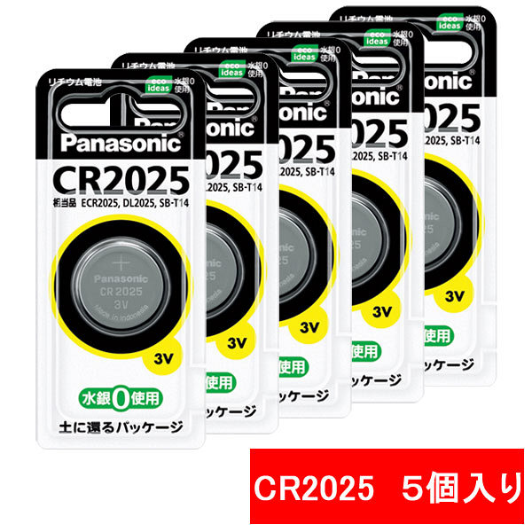 パナソニック リチウムコイン電池 3V CR2025P 1箱(5個入)