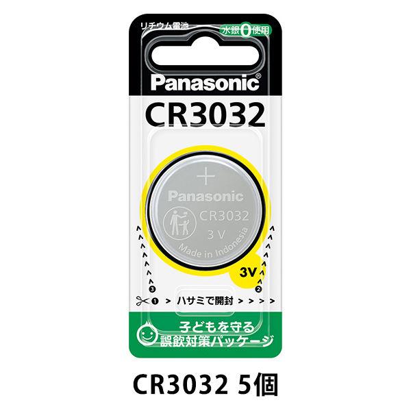 パナソニック リチウムコイン電池 3V CR3032 1箱(5個入)