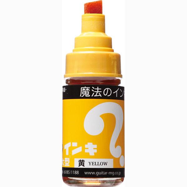 油性ペン マジックインキ 大型 黄 寺西化学工業 ML-T5