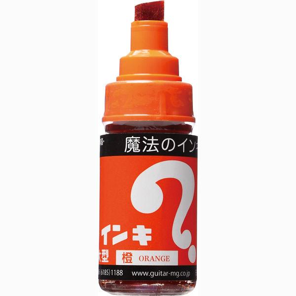 油性ペン マジックインキ 大型 橙 寺西化学工業 ML-T7