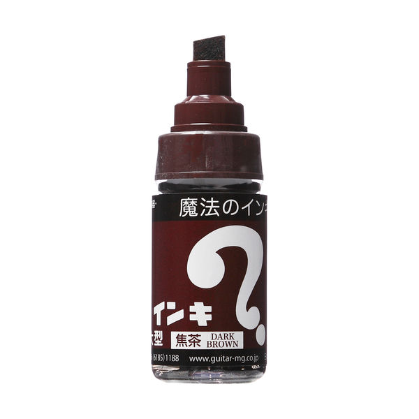 油性ペン マジックインキ 大型 こげ茶 寺西化学工業 ML-T18