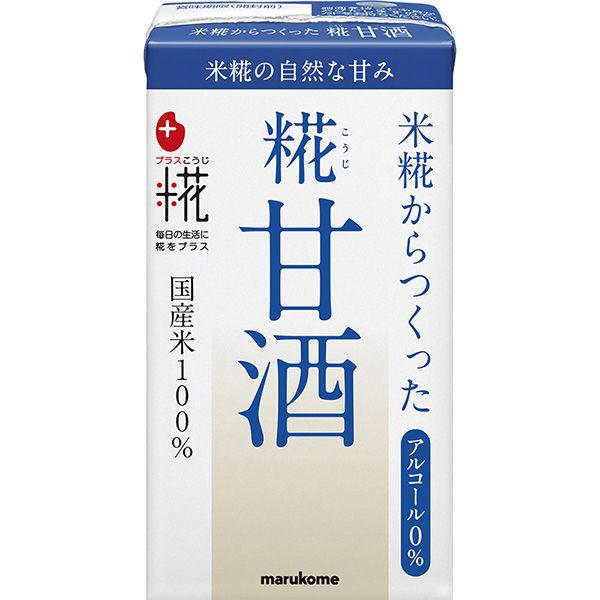 糀甘酒 125ml 18本