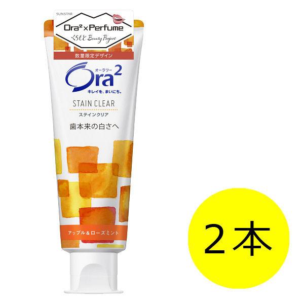 Ora2アップル&ローズ限定デザイン2本