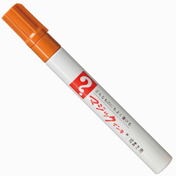 油性ペン マジックインキNo.500 細書き 黄土色 寺西化学工業 M500-T10