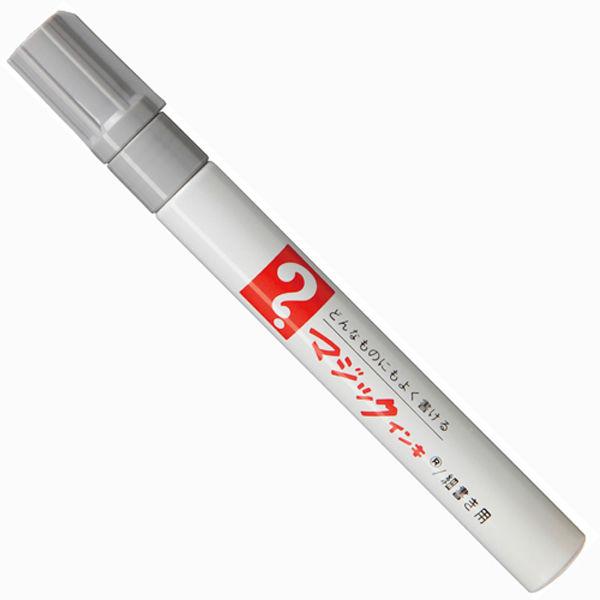 油性ペン マジックインキNo.500 細書き 灰 寺西化学工業 M500-T14