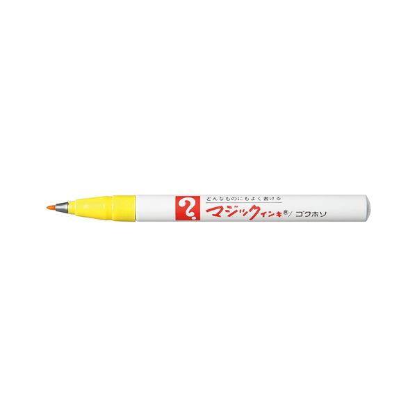油性ペン マジックインキNo.700 極細 黄 寺西化学工業 M700-T5