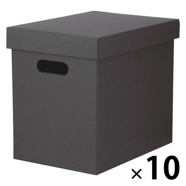 無印良品 ダンボール・ボックス・フタ式 38980865 1箱(10個入) 良品計画
