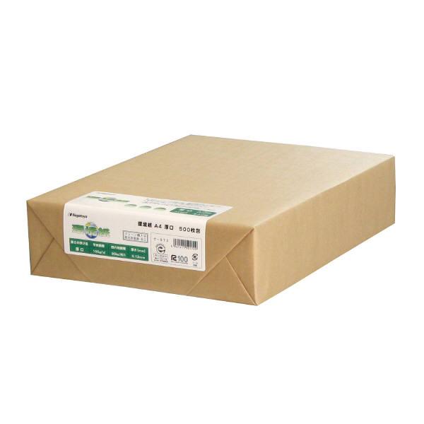 長門屋商店 環境紙 A4 厚口 ナ-572 1冊(500枚入)