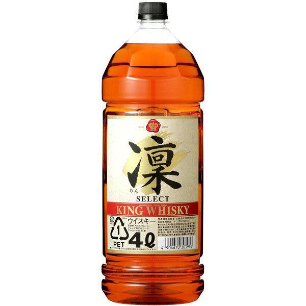 キングウイスキー「凜」<セレクト>4L
