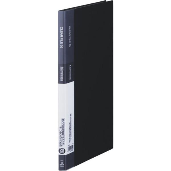 キングジム シンプリーズクリアーファイル20P 黒 136SPクロ 3冊 (直送品)