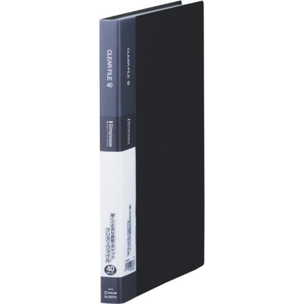 キングジム シンプリーズクリアーファイル40P 黒 136SPWクロ 2冊 (直送品)