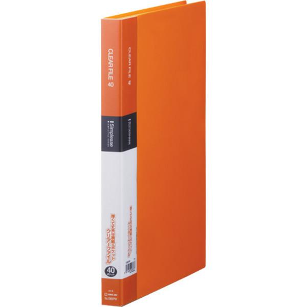 キングジム シンプリーズクリアーファイル40P オレンジ 136SPWオレ 2冊 (直送品)