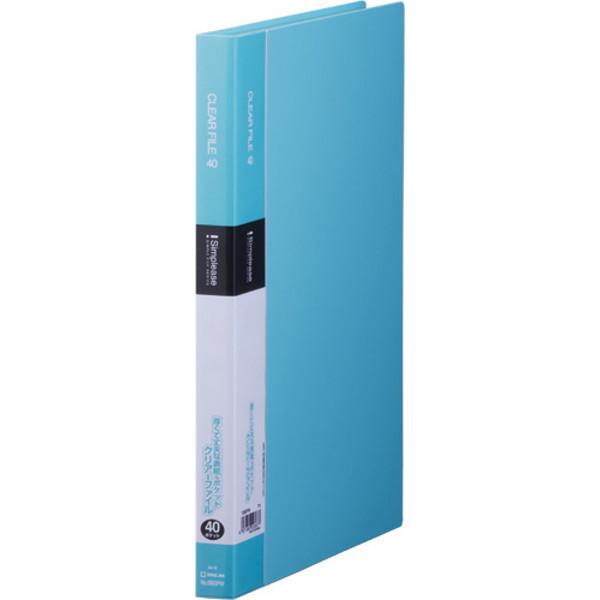 キングジム シンプリーズクリアーファイル40P 水色 136SPWミス 2冊 (直送品)