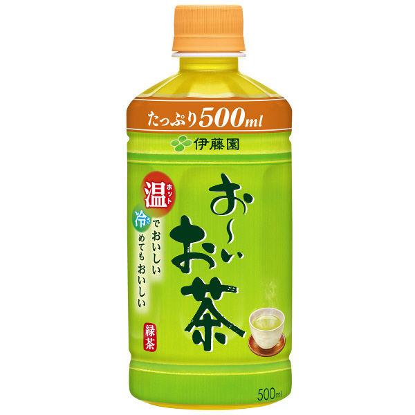 ホット用おーいお茶緑茶500ml 24本
