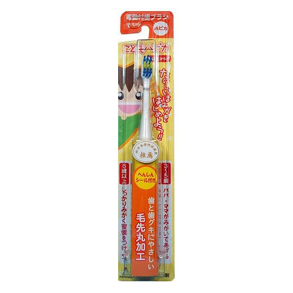 こどもハピカ イエロー 電動歯ブラシ