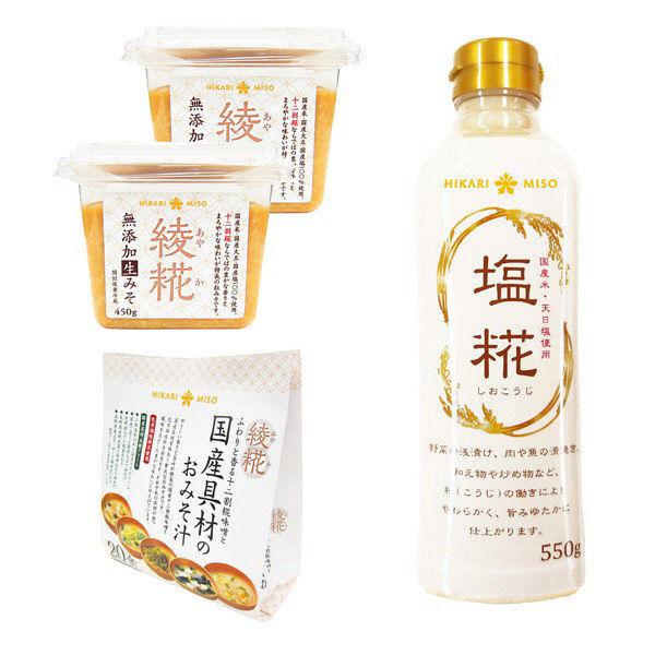 ひかり味噌 「綾糀」と塩糀の福袋