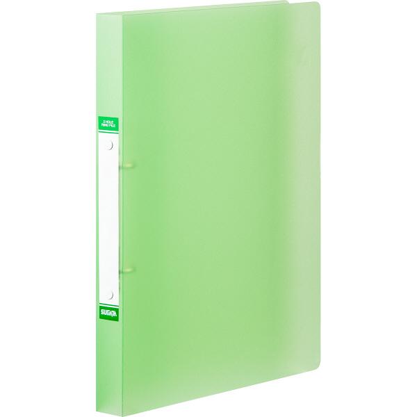 ハピラ リングファイル丸型2穴 A4タテ 背幅25mm 5冊 カラバリ グリーン