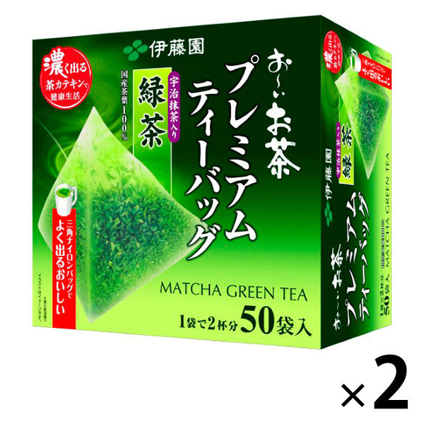 伊藤園 プレミアムティーバッグ緑茶2箱
