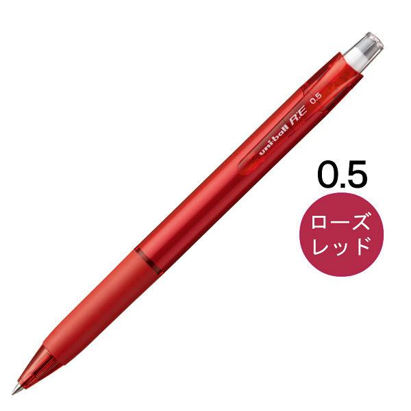 三菱鉛筆 ユニボール アールイー URN180 ローズレッド URN18005.15 2b9272dabbf