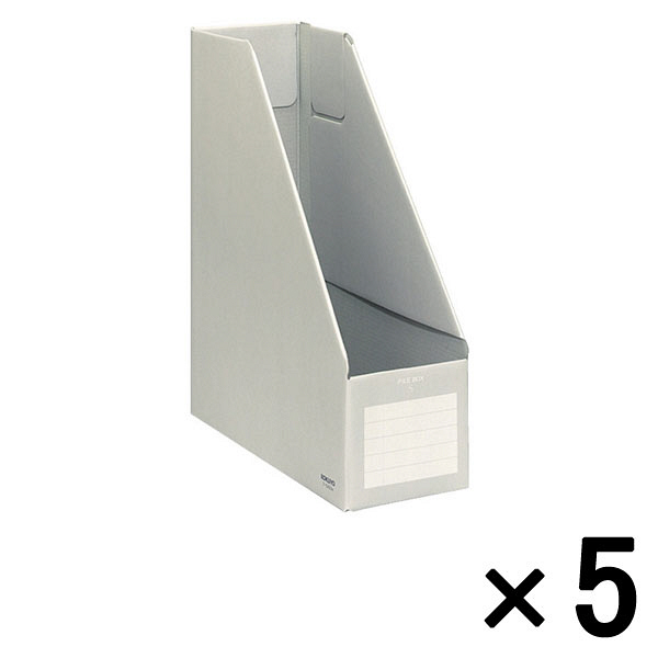 コクヨ ファイルボックスS A4タテ 背幅102mm グレー フ-E450M 1袋(5冊入)