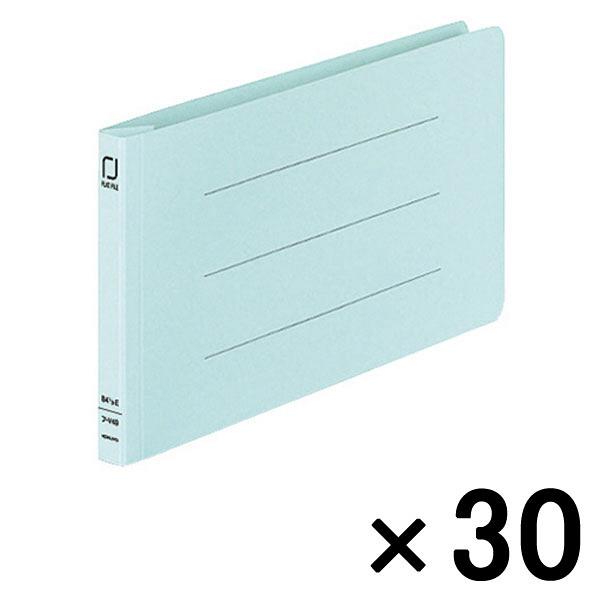 コクヨ 統一伝票用フラットファイル樹脂製とじ具 B4 1/3横 青 フ-V49B 1セット(30冊)