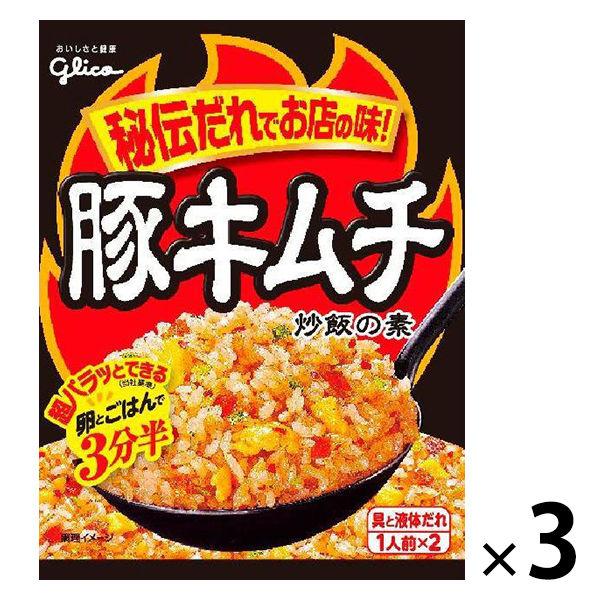 江崎グリコ 豚キムチ炒飯の素 3袋