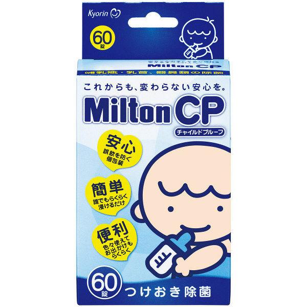 MiltonCP 60錠