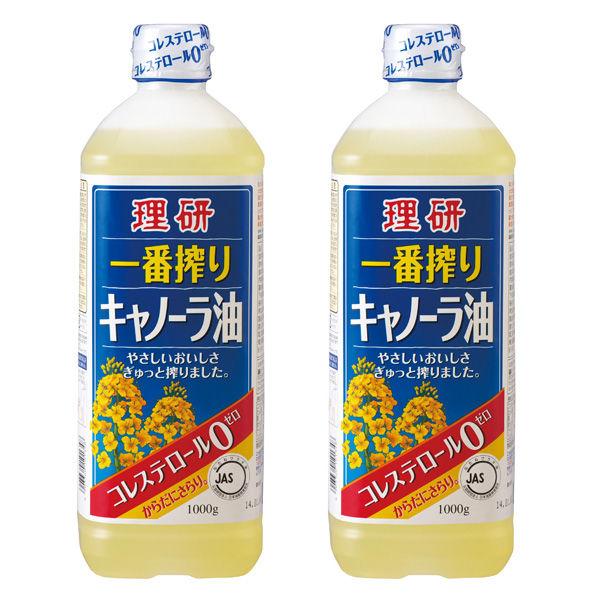 理研 一番搾りキャノーラ油 1L 2本入