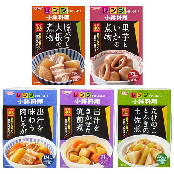レンジでおいしい!和風総菜5種セット