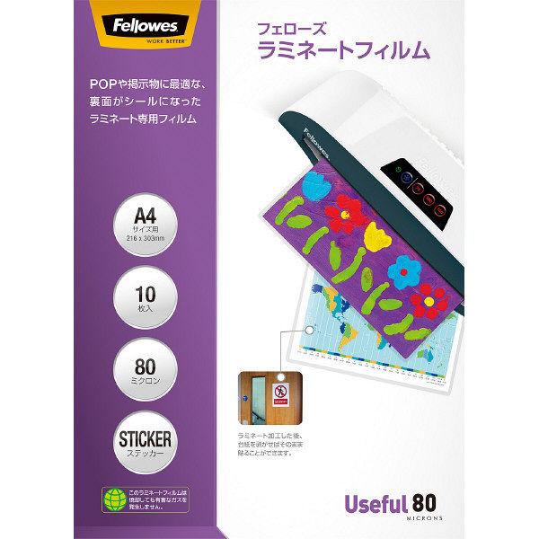 フェローズ パウチフィルム ステッカー 10枚入 A4サイズ用 5404301