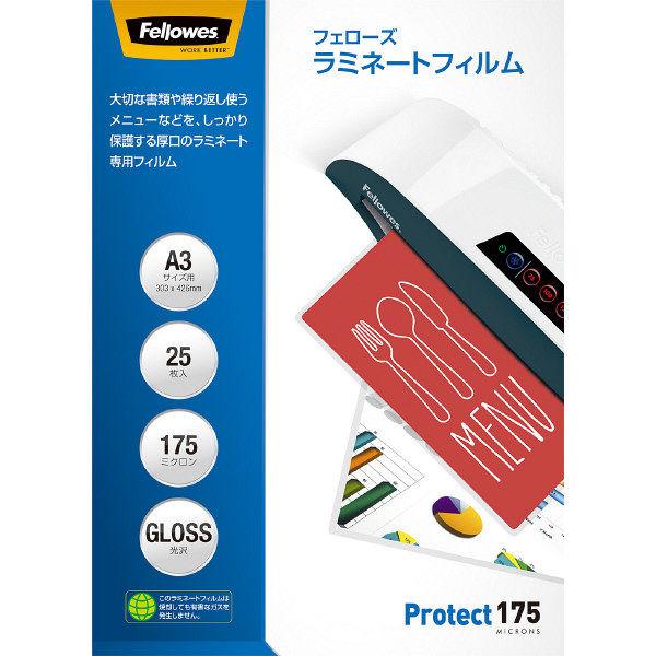 フェローズ パウチフィルム 175ミクロン プロテクト(厚口) A3サイズ用 5404601 1箱(25枚入)