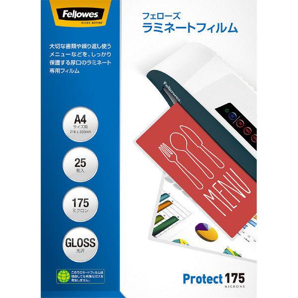 フェローズ パウチフィルム 175ミクロン プロテクト(厚口) A4サイズ用 5404501 1箱(25枚入)