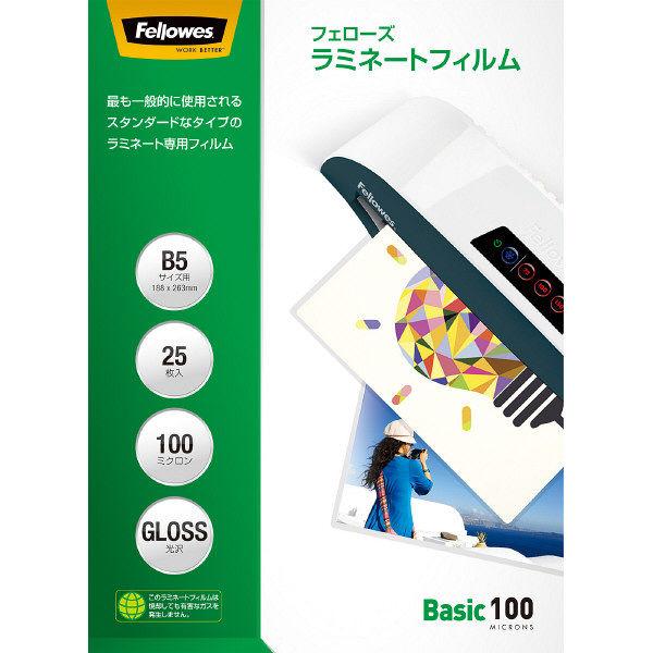 フェローズ パウチフィルム 100ミクロン ベーシック B5サイズ用 5401101 1箱(25枚入)