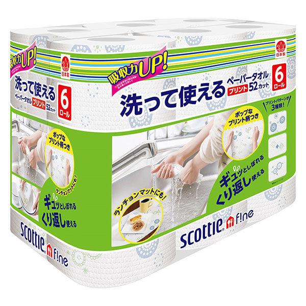 スコッティ 洗って使えるタオル52カット