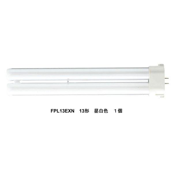 パナソニック コンパクト形蛍光ランプ/FPL 13W形 昼白色 FPL13EXN 1個
