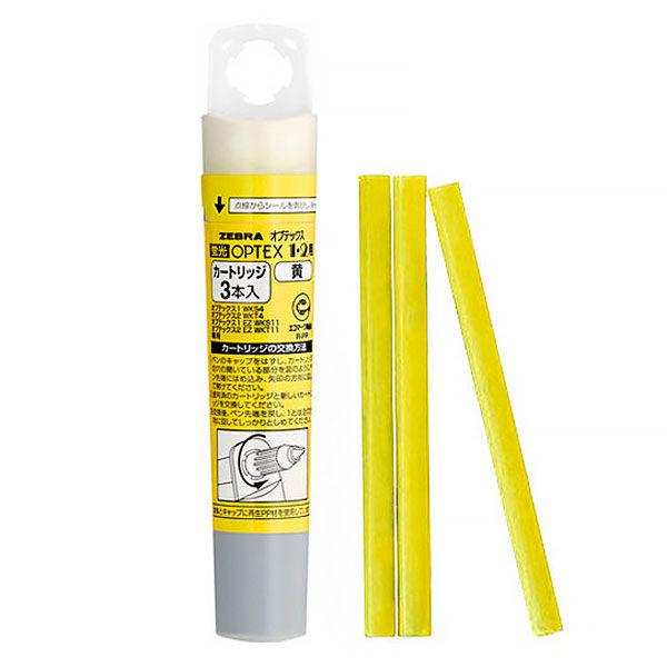 ゼブラ 蛍光オプテックス1・2用カートリッジ 黄 RWK8-Y 1セット(9本:3本入×3ケース)
