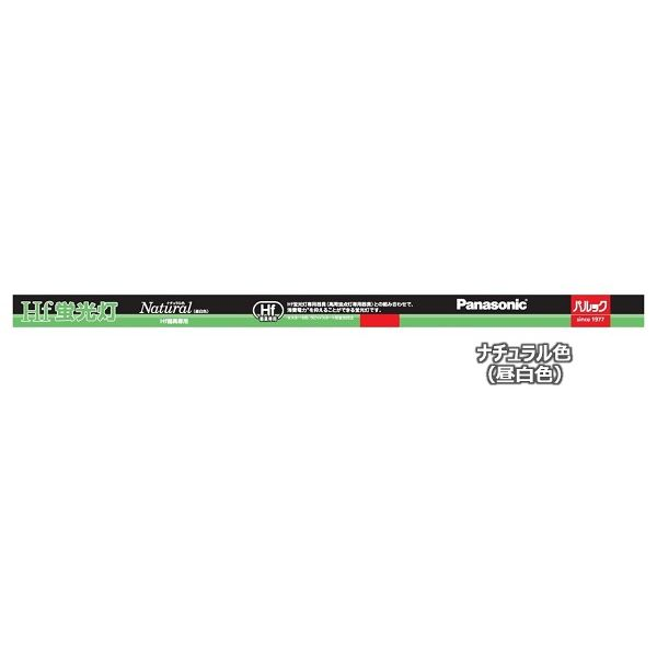 パナソニック 高周波点灯専用形(Hf)蛍光ランプ Hf32W形 昼白色 FHF32EXNH 1箱(25本入)
