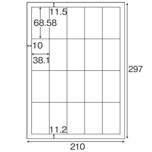 東洋印刷 ナナコピー粘着ラベル(コピー&レーザープリンタ用ラベル) 20面 四辺余白 コピー機用面付 CD20S 1箱(500シート入)