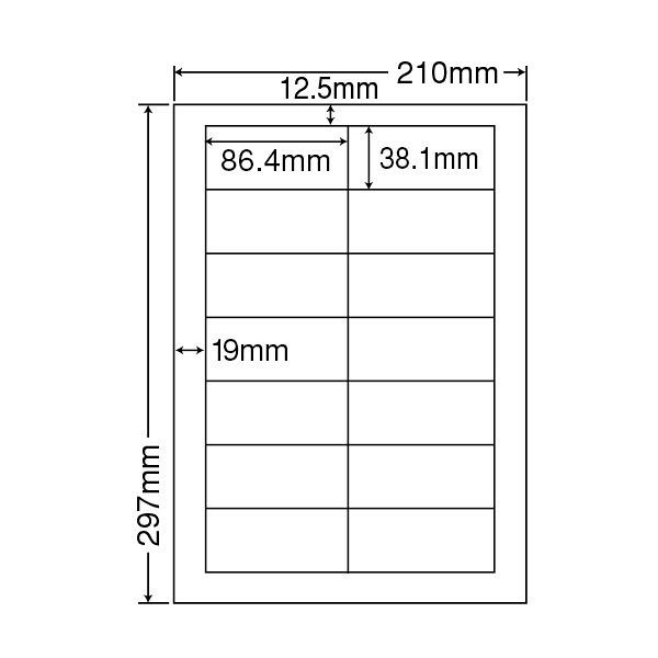 東洋印刷 ナナワード粘着ラベル(ワープロ&レーザー用ラベル) 14面 四辺余白付 LDW14Q 1箱(500シート入)